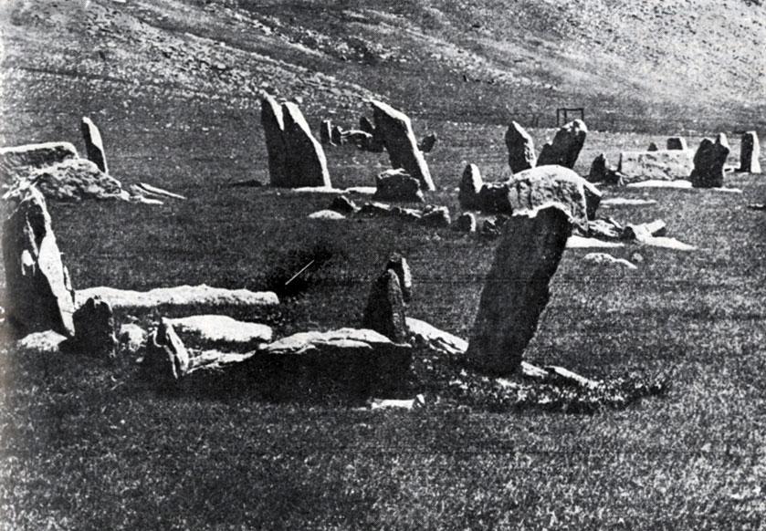 'Плиточные могилы' на территории МНР