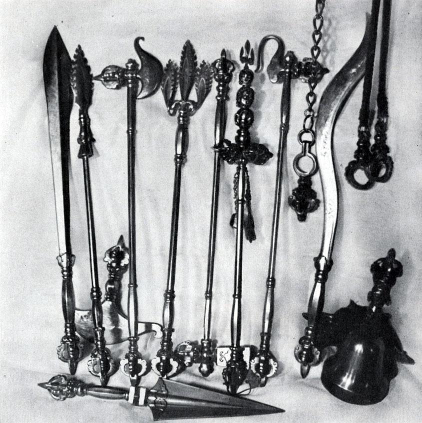 Ритуальные предметы. Сталь, литье. XIX в. ГЦМ