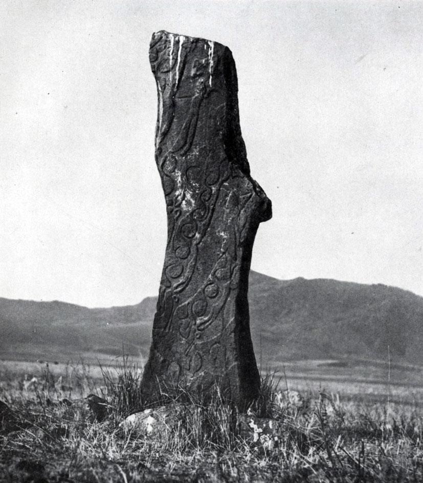 «Оленный камень». Вторая половина I тыс. до н. э. Хубсугульский аймак