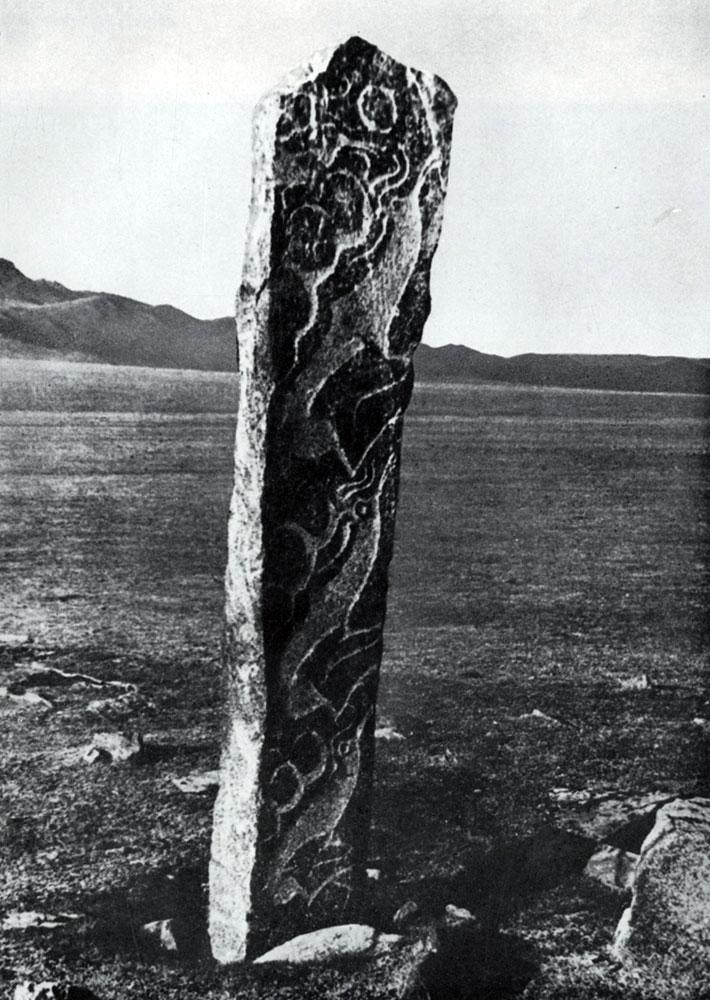 «Оленный камень». Вторая половина I тыс. до н. э. Баян-хонгорский аймак