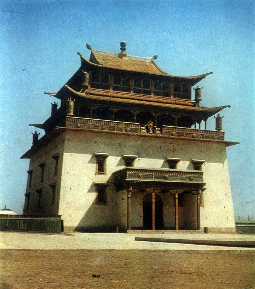 Храм Мэгджид-Джанрай-сэг. Начало XX в. Улан-Батор