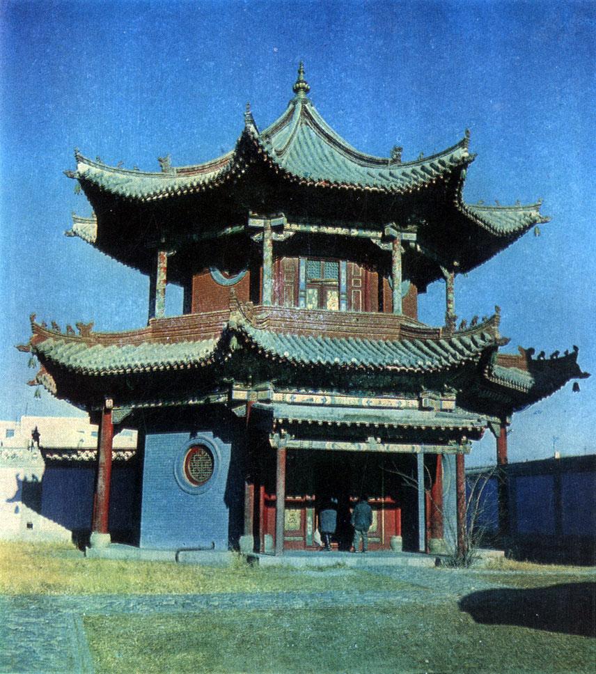 Докшидын-сумэ в монастыре Чойджин-ламын-сумэ. XIX  в. Улан-Батор