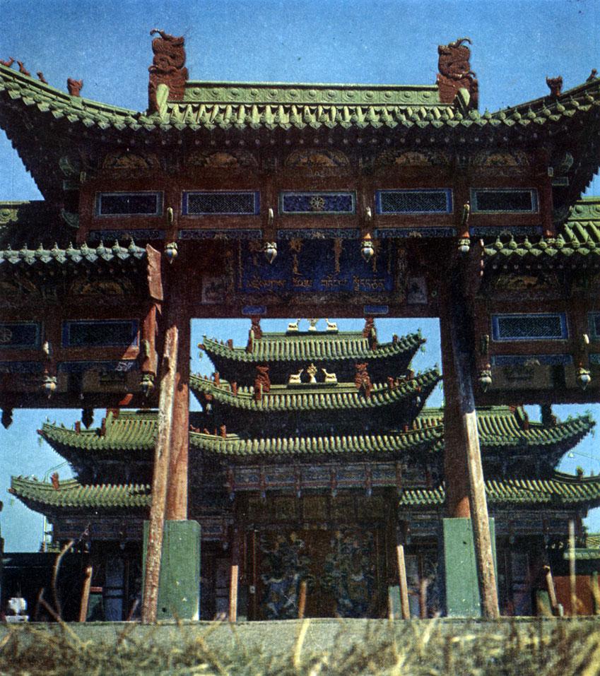 Триумфальные ворота в Зеленом дворце. Конец XIX в. Улан-Батор