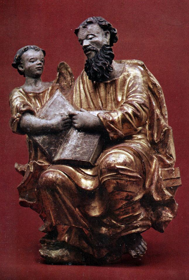 Евангелист Матфей. Втор. пол. XVIII в. Из Углича Ярославской губ