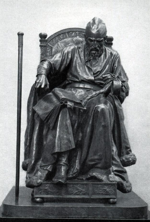 Иван Сергеевич Тургенев (1818-1883) [1976 - - Русские писатели об ...
