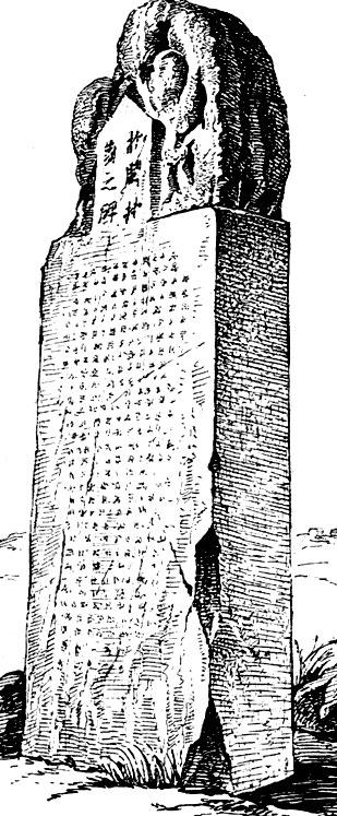 Арийцы и Туранцы - Страница 51 - Древние народы Евразии - Форум ... 762a049e2df