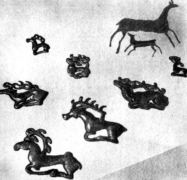 246. Фигурки животных. Бронза. Литье VII-ΙΙΙ вв. до н. э. ММКМ