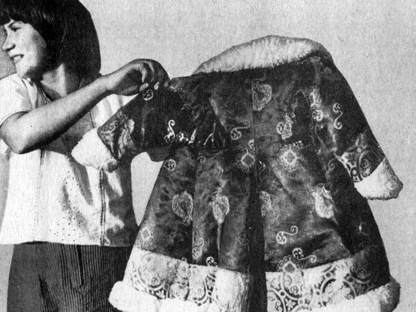 259. Дорина М. Н. Шубка детская. Овчина, цветной штоф, шелк. 1978 г. Абакан