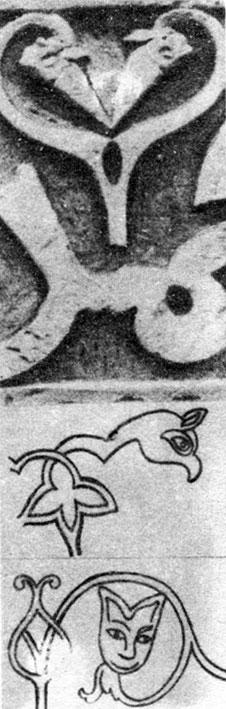 Рис. 70. Найденные в Каспийском море баиловские камни с изображением вагов. XIII век. Хранится в Баку, в коллекции Дворца Ширваншахов