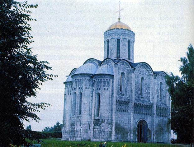 Дмитровский собор в городе Владимире. XII век