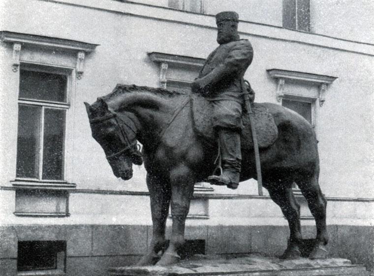 Павел Петрович Трубецкой (1866 - 1938). (Петрова А. Ф.) [1970 ...