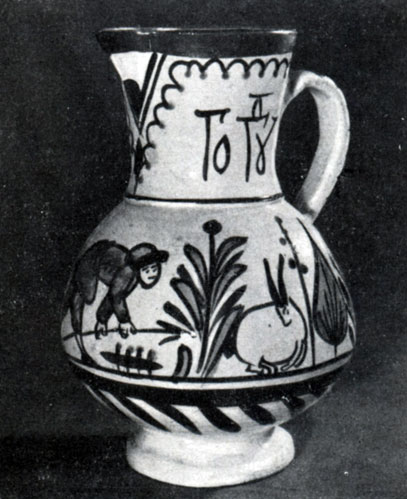Кувшин. Полуфаянс. 1819 год. Музей народного искусства
