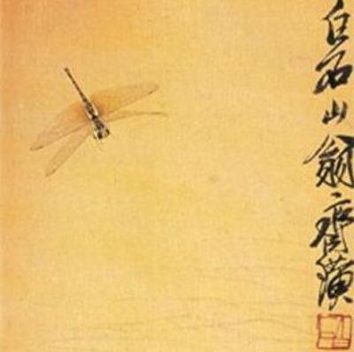 Характеристики китайской живописи ...: artyx.ru/news/item/f00/s08/n0000883
